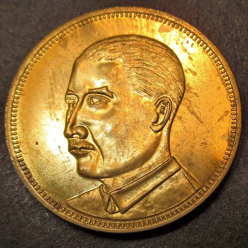 Republic of China KWANG-TUNG PROVINCE ONE CENT 1936 Sun Yat-sen Brass