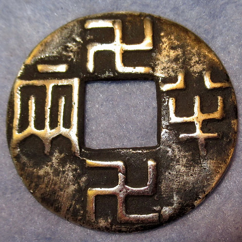 Large Silver 8 Zhu Ban Liang 2 Swastikas mark Han Dynasty Empress LuZhi, 186 BC