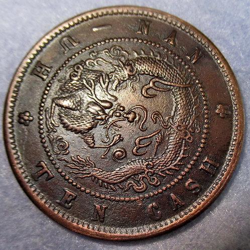 Error Letter HՈ NAN, Dragon Copper Hu Nan province, 1902 China Guang Xu Emperor