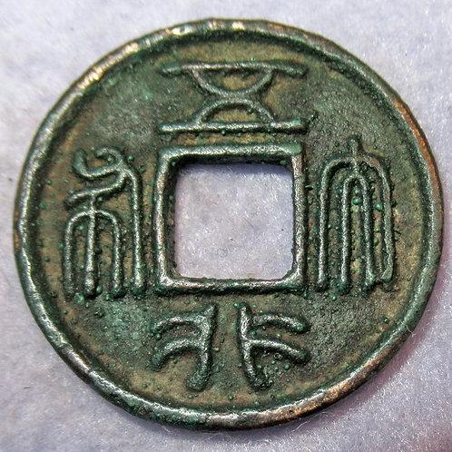 Hartill 13.30 N. ZHOU WU-HSING TA-PU Great currency of five elements, 50 cash Va
