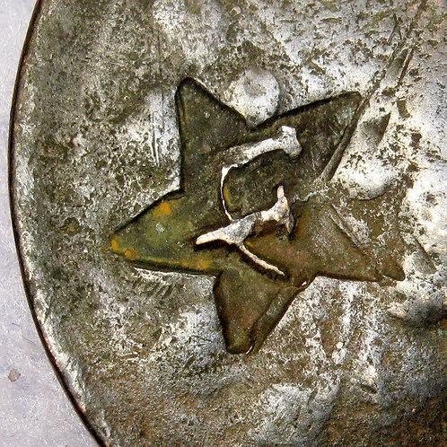 Mao Zedong Communist Party Soviet China Countermark Hammer sickle ☭ star 1933 AD