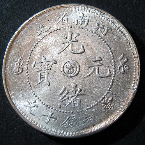 UNC Silver Proof Coin Raised Taijitu ☯ Yin-Yang Dragon 10 Cash 1905 Hena