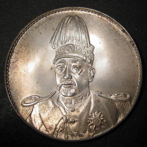 Emperor Hung Hsien, China, 1916 Yuan Shikai - Flying Dragon Dollar
