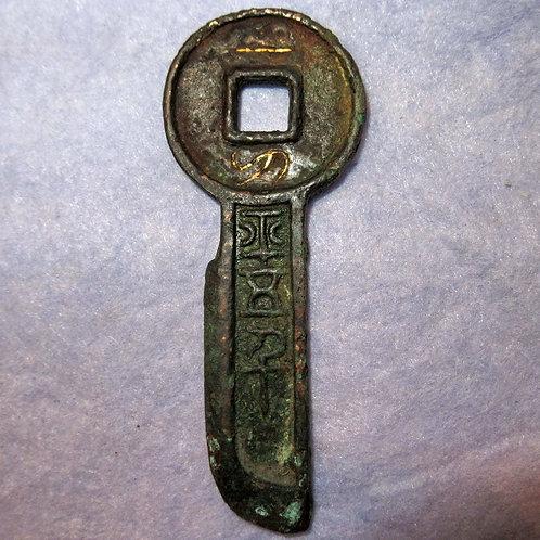 Real Gold inlay value 5000 Knife, Yi Dao Ping Wu Qian 7 AD Xin dynasty Wang Mang