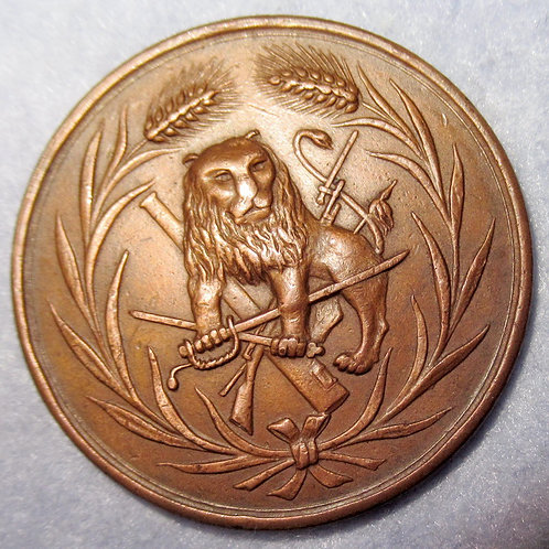 Szechuan Province, Sichuan clique Xiong Kewu, Chinese general, 1918 Lion Medal