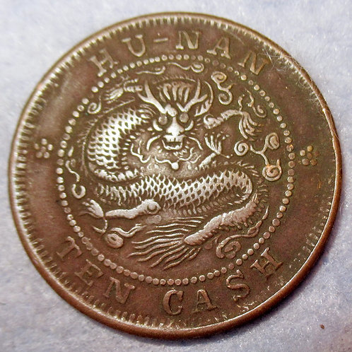 Dragon Copper Hu Nan province 三眼龍 10 Cash China Guang Xu Emperor 1902