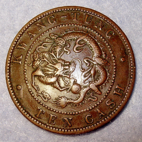 Kwangtung Dragon Copper Coin The First Dragon Copper in Chinese History 1900 AD
