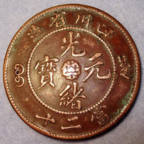 Large 20 Cash Dragon Copper Emperor Guang Xu 1903-06 Szechuan Mint Flying Dragon