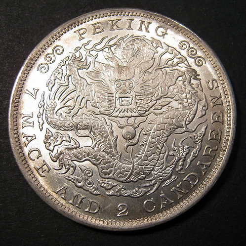 1900 PEKING mint Beijing Silver Dragon Dollar Emperor Guangxu CHINA