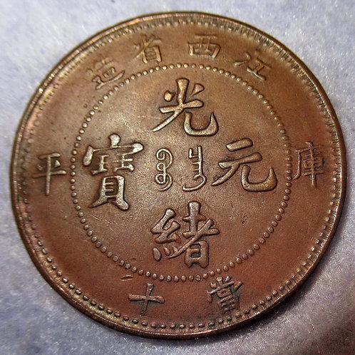 Rare 1902 Ku-Ping Kiangsi Province Emperor Guang Xu Dragon Copper China 庫平