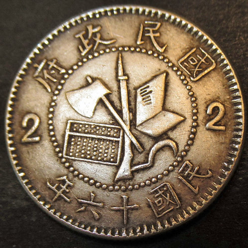 Victory of Northern Expedition Republic of China, Silver 20 Cents Fukien Mint 19