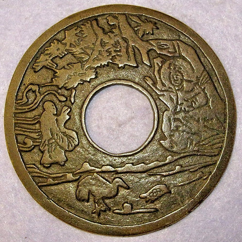 Huge China Lucky Charm, Longevity Old Man of South Pole and 12 Zodiacal