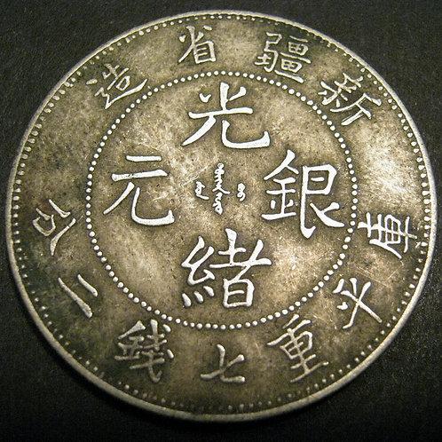 Xinjiang Silver Dragon Dollar Sungarei (Sinkiang) 7 Mace and 2 Candareens 1897 T