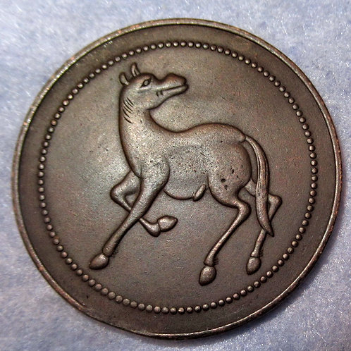 Rare 10 Cash Szechuan Horse and Orchid Token, Rice Pentagram 1918-30 China