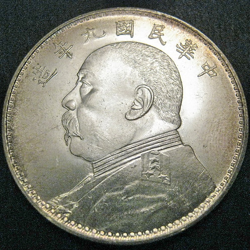 Silver Fatman Dollar Yuan Shikai 九年精髮 Year 9, 1920 National Coinage of China Rep