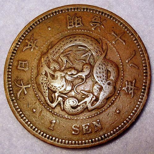 Japan Dragon Copper Japanese - Meiji era, 1 Sen Year 18 (1885 AD)    Japan Drag
