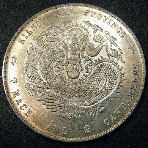 1900 Silver Dragon Dollar Kiangnan Province Guangxu CHINA 7 Mace 2 Nanjiang Mint