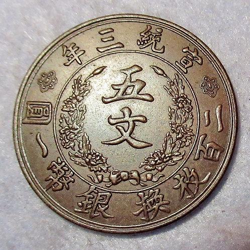 The Last Emperor Xuan Tong, Dragon Copper 5 Cash China EMPIRE Year3 1911 AD  ANC