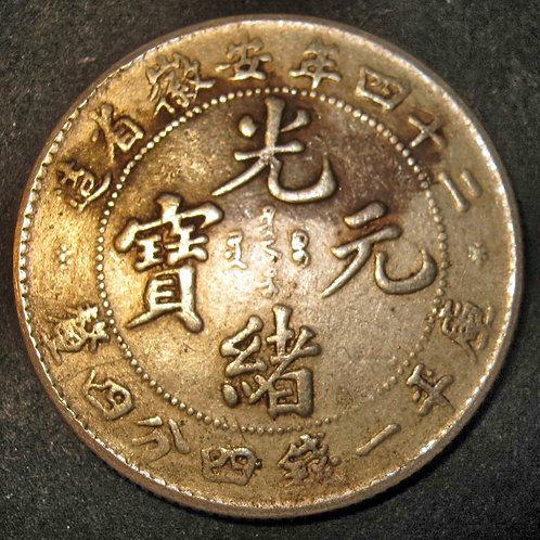 Silver Dragon Guangxu Year 24 Anhwei Province CHINA Dragon 20 Cents 1898