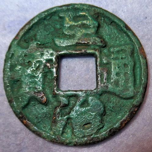 Gegeen Khan, 1321-1323 AD Zhi Zhi Tong Bao, 10 cash Mongol Dynasty China Yuan