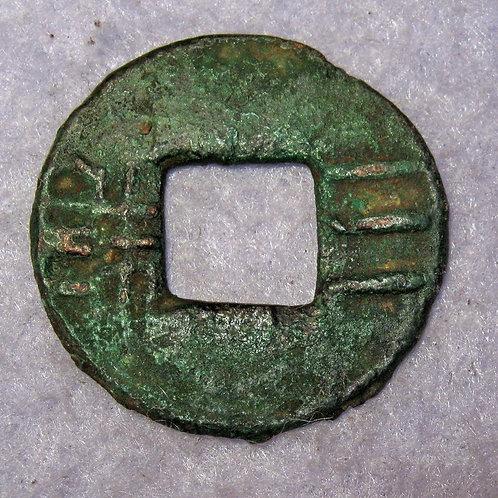 Hartill 8.2 ANCIENT CHINA Emperor Wu of Han San Zhu, Three Zhu 119-118 BC  ANCIE
