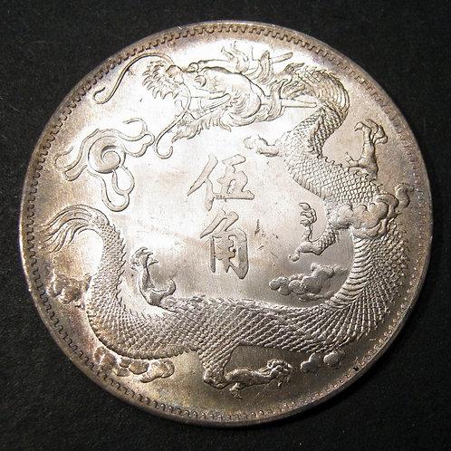 Silver Dragon Half Dollar 1911 (3rd year of Xuan Tong) Qing Empire Silver 1/2 $