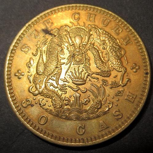 Rare Brass Water Dragon 30 Cash SP Dragon Copper Emperor Guang Xu 1903 Szechuan