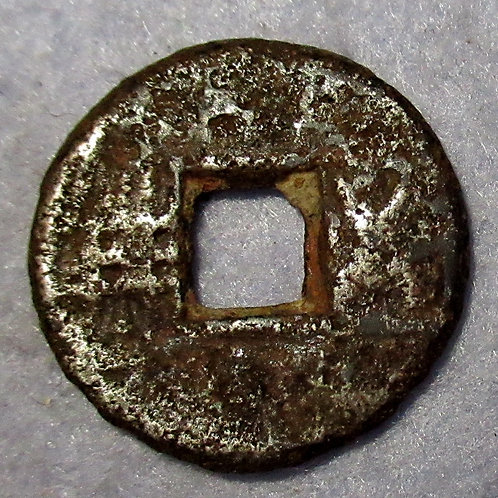 Hartill 10.18 Iron Wu Zhucoin Emperor Wu of Liang in 523 four lines Rev ANCIENT