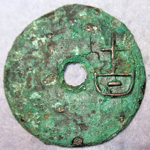 Zhou Dynasty 700-255 BC ROUND-HOLED ROUND COIN - Ji state of Wei