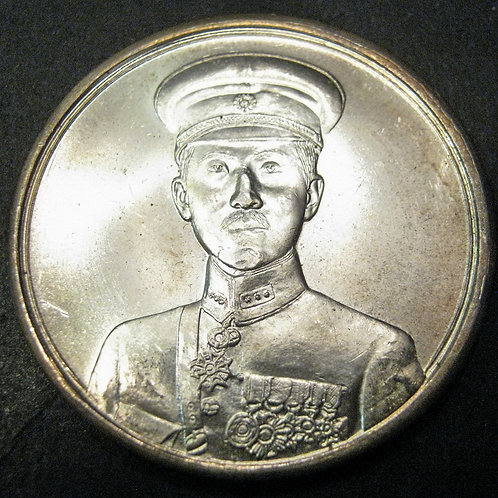 Young Marshal Zhang Xueliang Silver Medal Dollar Republic of China Commemorative