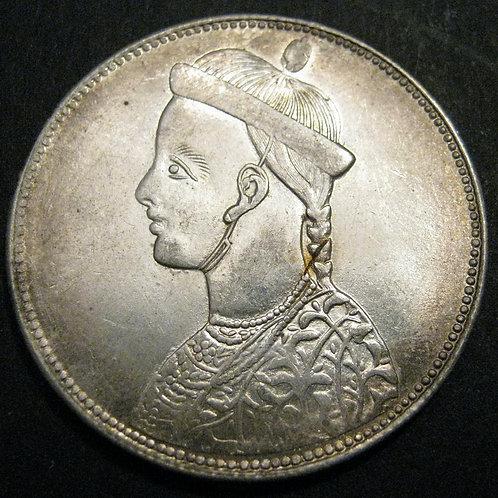 Tibet Silver Rupee horizontal rosette Szechuan Mint Guang Xu Emperor 1905-1912AD
