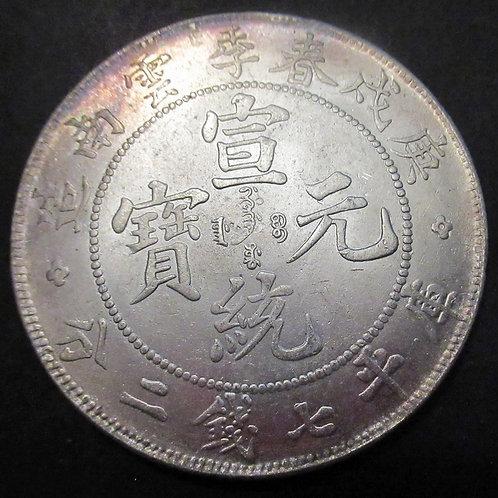 Silver Dragon Dollar 1910 Spring Yunnan Province Emperor Xuantong Puyi CHINA Sil