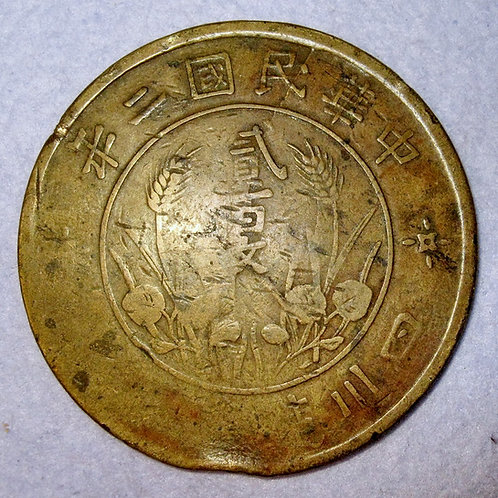 Large Brass Szechuan Province 200 cash year 2 1913 Republic China long tassels