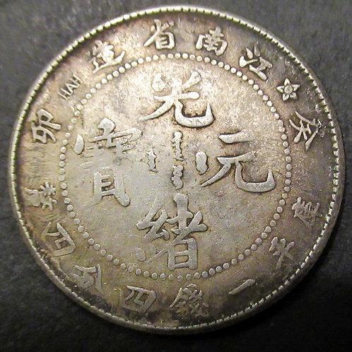 1903 Silver Dragon 1/5 Dollar Kiangnan Province 20 Cents 1 Mace 4.4 Assayer HAH*