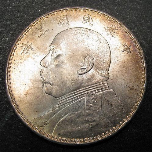 T shape ornamented edge Silver Fatman Dollar Yuan Shikai Year 3, 1914 China Rep