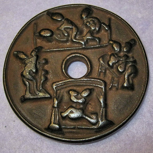 ANCIENT CHINA Brothel Sprintria Sex Token Love Charm erotic Large Amulet Coin  Q