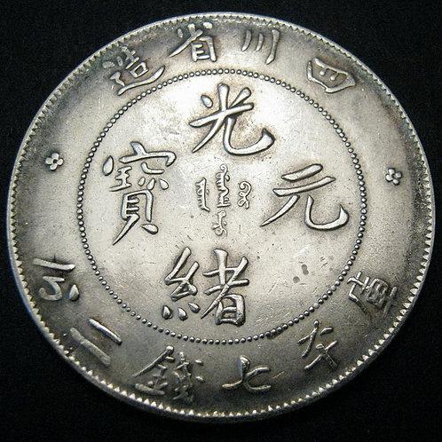 Silver Dragon Dollar SZECHUAN Emperor Guangxu CHINA 7 Mace 2 Candareens 1901-08