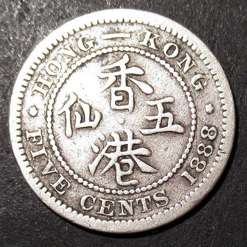 1888 Colonial Hong Kong China 5 Cents Silver Coin, Queen Victoria Young Victoria