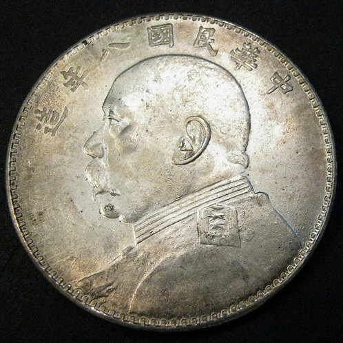 Year 8, 1919 Silver Fatman Dollar Yuan Shikai Rare Date Republic of China