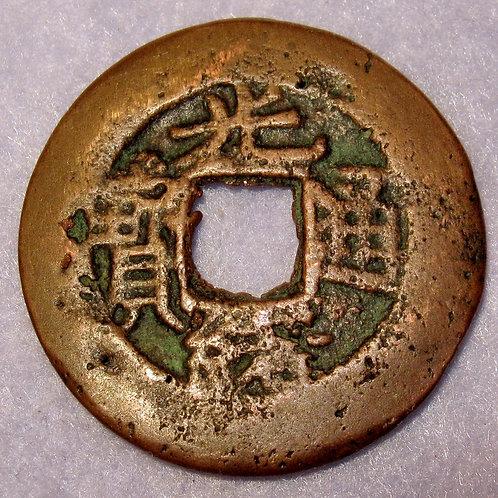 Hartill 22.1479 China Islamic Xinjiang Red Cash Kucha Mint Guangxu Value 10 Rare