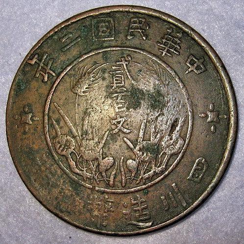 Copper Szechuan Province 200 cash year 2 1913 Republic China short tassels  Repu