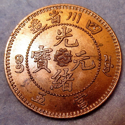 Emperor Guang Xu, Dragon Copper 5 Cash 1903 AD Sichuan Mint Szechuan China ANCIE