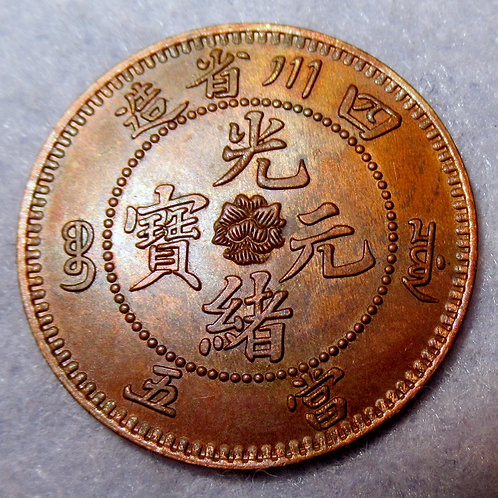 Emperor Guang Xu, Dragon Copper 5 Cash 1903 AD Sichuan Mint Szechuan China