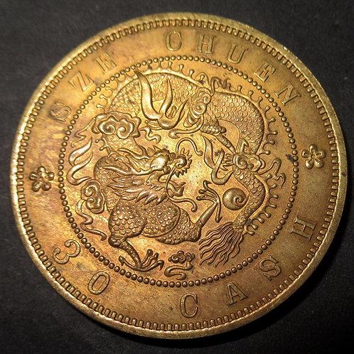 Large 30 Cash Dragon Brass Emperor Guang Xu 1903-06 Szechuan Mint Flying Dragon