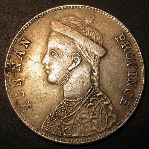 Yunnan Province Tibet Silver Rupee Emperor Guang Xu 1905-12AD Qing Dyna
