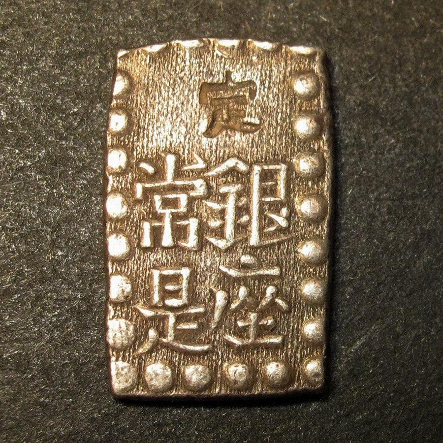 Japanese Silver Isshu Coins Edo Samurai Coins Kaei Era