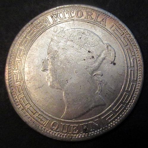1868 Colonial Hong Kong China Silver Half Dollar Queen Victoria  Queen Victoria
