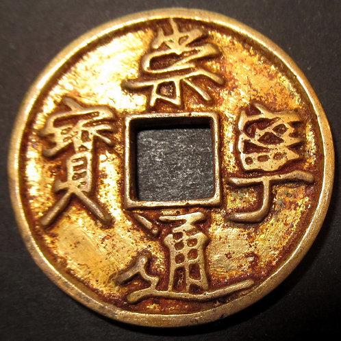 Gold Gilt Bronze Chong-Ning-Tong-Bao 10 Cash 1102 slender gold calligraphy China