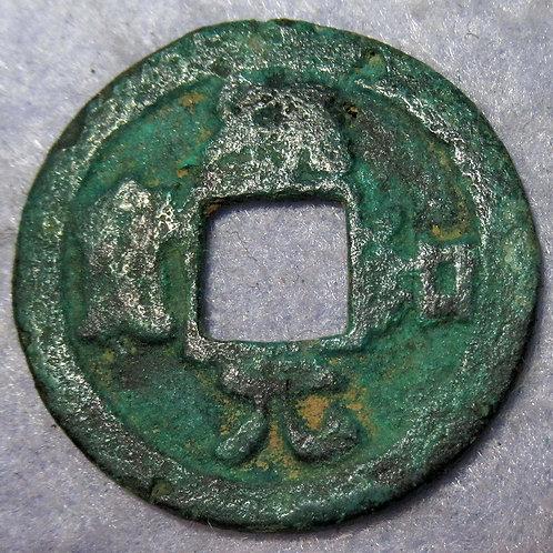 Hartill 18.06 R3 Ki-tan Tartar Liao Dynasty Tong He Yuan Bao, 983-1012 AD   Ki-t