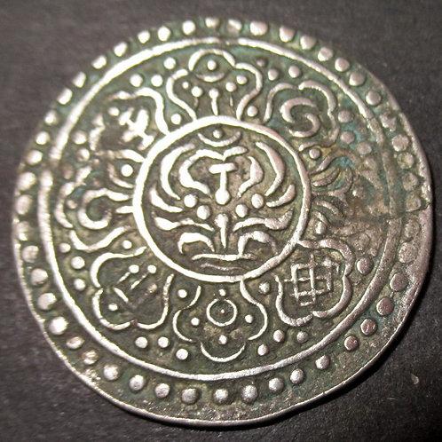 Silver Tibet Tangka Antique Dalai LAMA Coin LUCKY Symbols Ancient China Tibetan